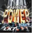 KTL RAPID POWER