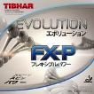 THIBAR EVOLUTION FX-P