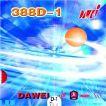 DAWEI 388 D-1 SPEZIAL