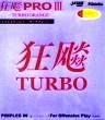 NITTAKU HURRICANE PRO 3 TURBO ORANG