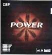 729 BOOM POWER